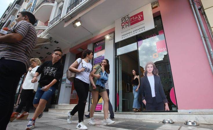 Exit poll: Πώς ψήφισαν οι νέοι από 17-24 ετών