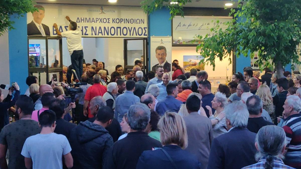 Νέα αποτελέσματα από το Δήμο Κορινθιων