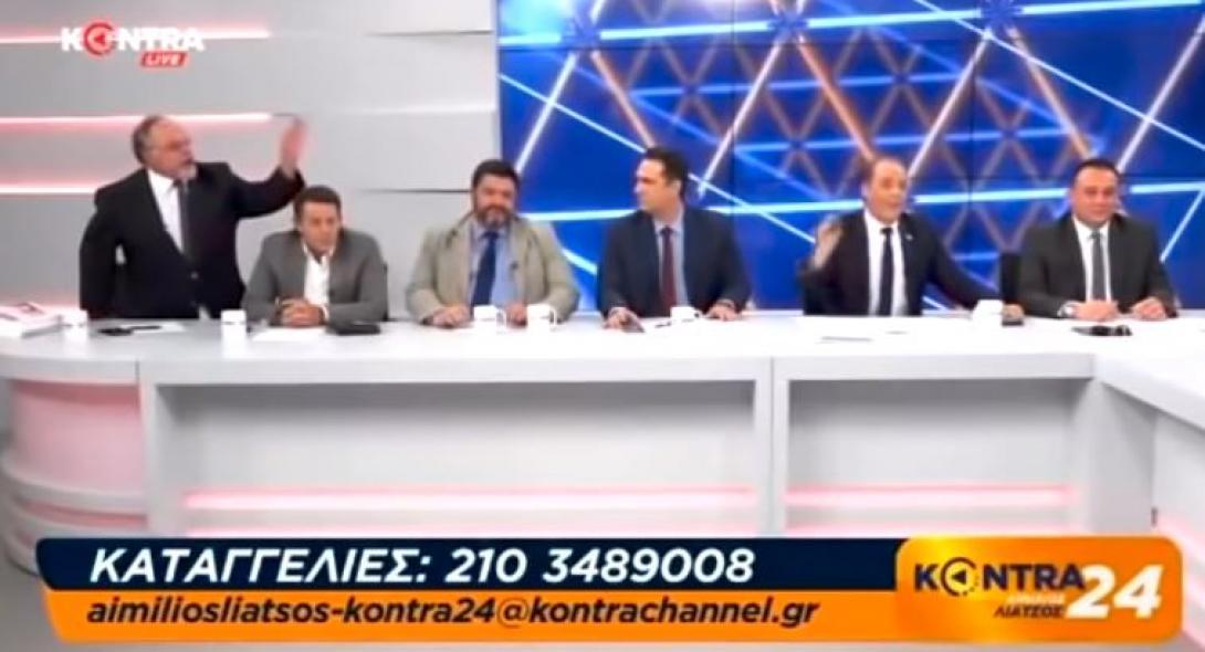 Σκηνές απείρου κάλλους, εκτυλίχθηκαν στον τηλεοπτικό αέρα του Kontra