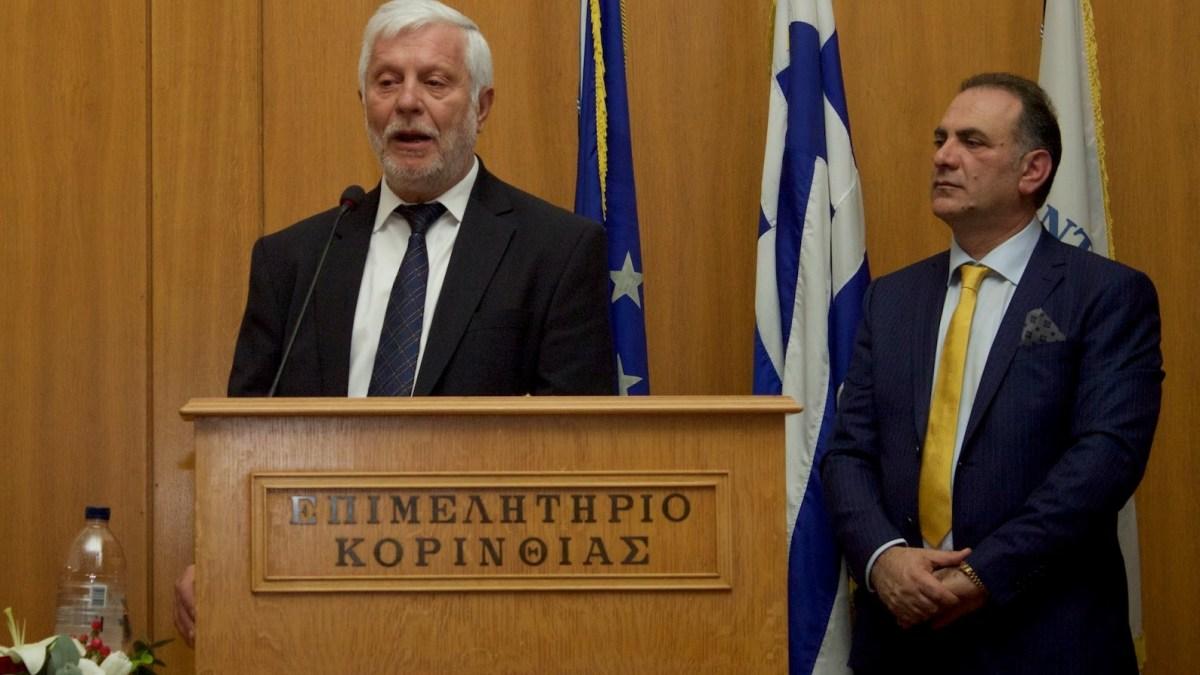 Έγκριση από την Περιφέρεια Πελοποννήσου 1.250.000 € προς τα Επιμελητήρια της Περιφέρειας Πελοποννήσου για Ανάπτυξη / Αναβάθμιση πληροφοριακών συστημάτων και ηλεκτρονικών υποδομών