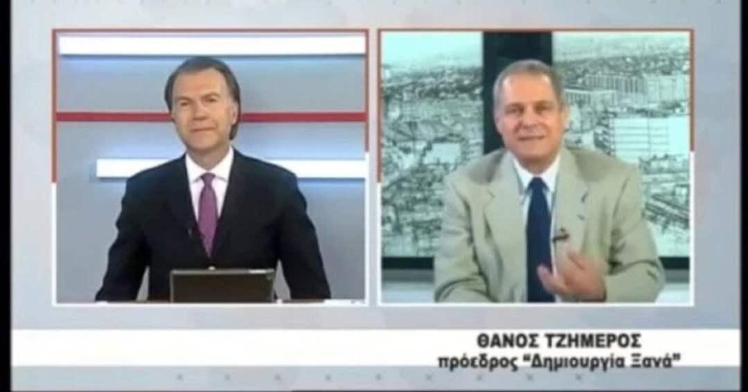 """Ο Θάνος Τζήμερος στην εκπομπή της TRT """"Κεντρική Ελλάδα Καλησπέρα"""" με τον Σωτήρη Πολύζο"""""""