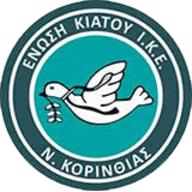 Ζητείται πτυχιούχος Γεωπόνος για μόνιμη απασχόληση από την ΕΑΣ Κιατου