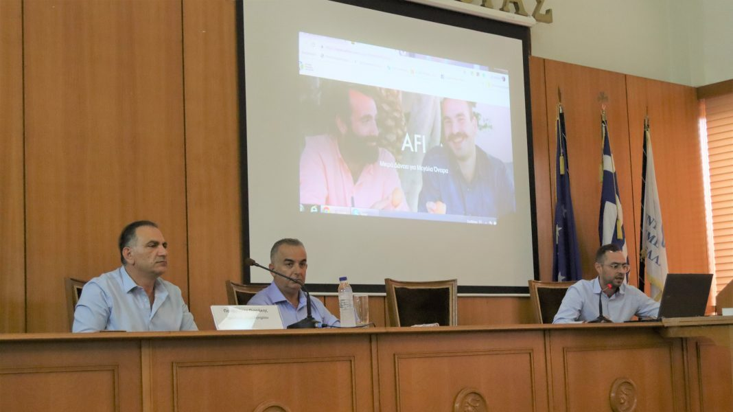 Παρουσιαστηκε η AFI ένα νέο χρηματοδοτικό εργαλείο στο επιμελητηριο Κορινθίας