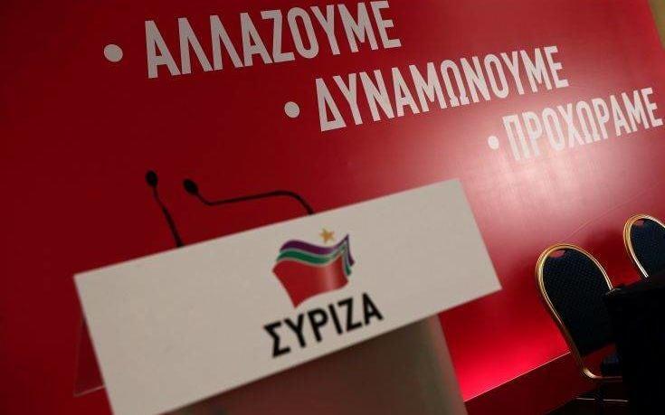 ΣΥΡΙΖΑ: Να αποσυρθεί άμεσα το «αντιπεριβαλλοντικό νομοσχέδιο»