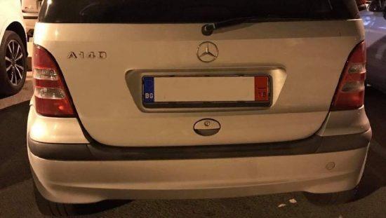 Αυτή είναι η νέα κομπίνα με αυτοκίνητα από τη Βουλγαρία