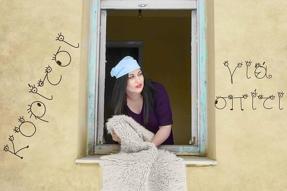 Μαρια Μπαρκα:Ενα `κοριτσι για σπιτι` στον nJoy και το ekorinthos.gr