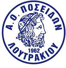 Συγχαρητήρια ανακοίνωση του Α.Ο ΠοσειδώνΛουτρακίου για τις μεταγραφές των 2 παικτριών τους στον ΑΣΠ Κόρινθος