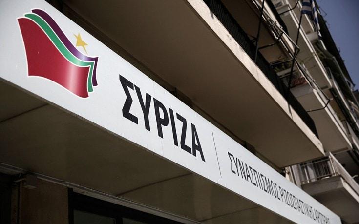 ΣΥΡΙΖΑ: «Η ΝΔ προετοιμάζει το έδαφος για ιδιωτικοποίηση του δημόσιου αγαθού του νερού»