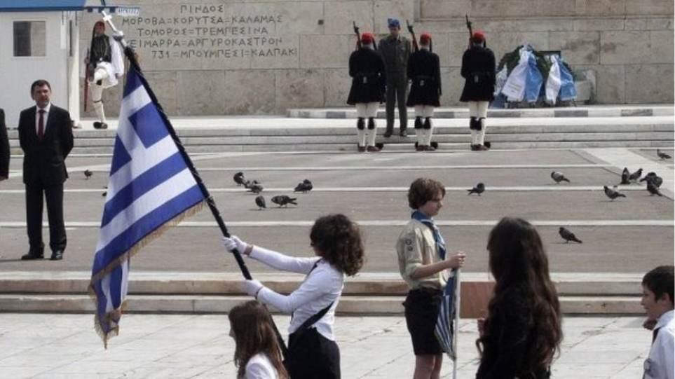 Τέλος στην κλήρωση για τη σημαία βάζει το Υπουργείο Παιδείας