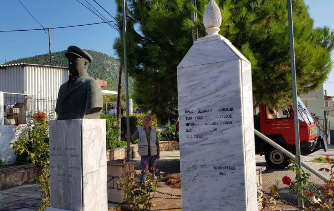 Το μνημόσυνο για το Μίλτον Ιατρίδη στο Σοφικό