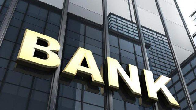 Η Κομισιόν εγκρίνει το σχέδιο για τα κόκκινα δάνεια