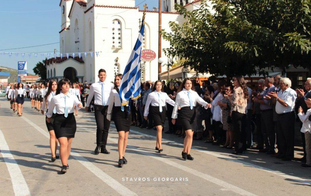 Εορτασμός της 28ης Οκτωβρίου στο Χιλιομόδι (photo – video)