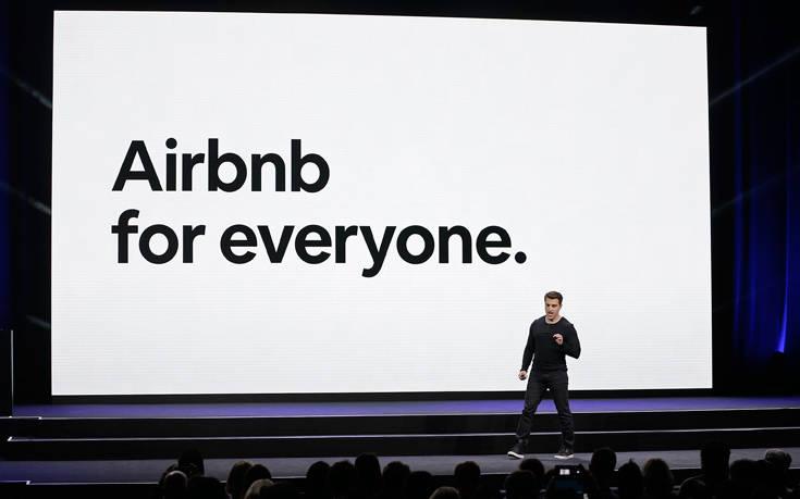 Μπλόκο της Airbnb στην ενοικίαση σπιτιών για πάρτι έπειτα από την τραγωδία στην Καλιφόρνια