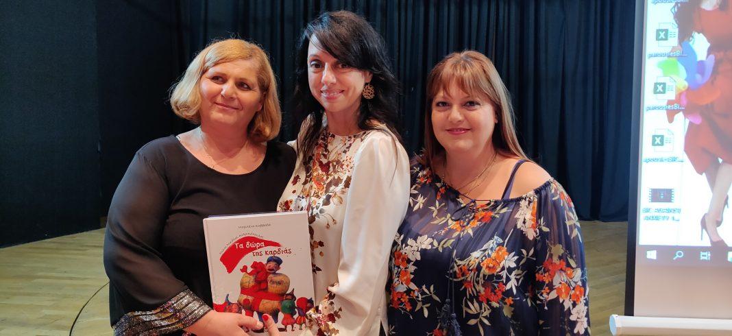 Ημερίδα Φιλαναγνωσίας με την  Μαριλένα Καββαδά στο Δημοτικό θέατρο Κορίνθου