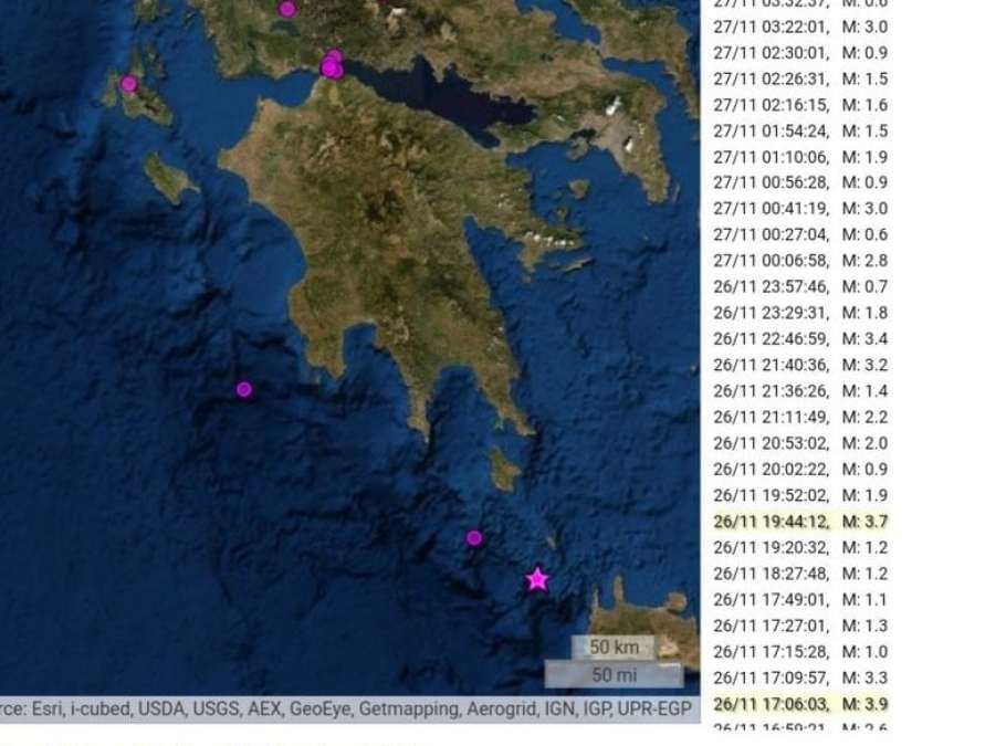 Σεισμός 5.7 Ρίχτερ στα Κύθηρα