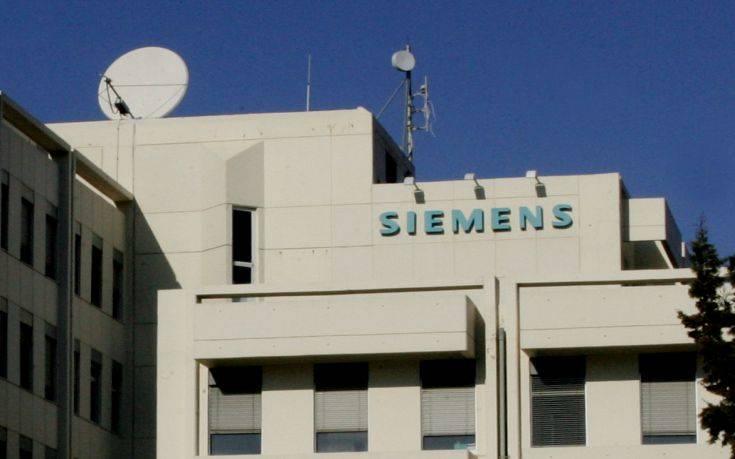 Σήμερα η απόφαση για τα «μαύρα ταμεία» της Siemens