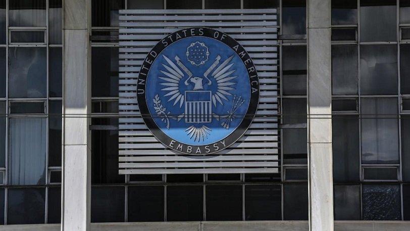 Η αμερικανική πρεσβεία προειδοποιεί για τρομοκρατικό χτύπημα στην Ελλάδα μέσα στις γιορτές