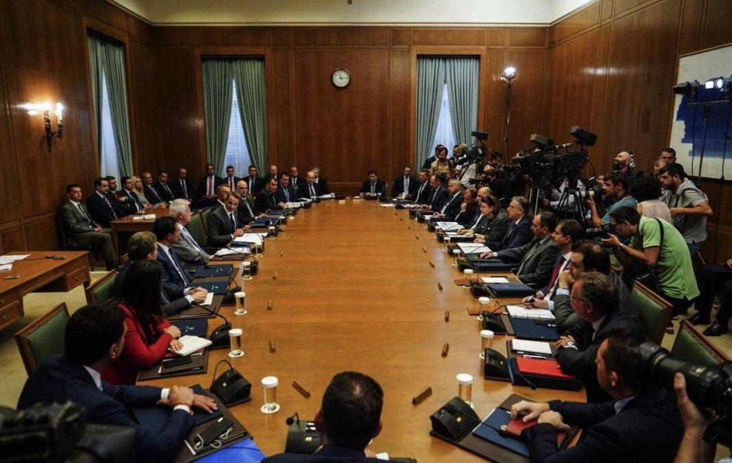 Οι πολίτες «βαθμολογούν» τους υπουργούς: Μεγάλη δημοσκόπηση