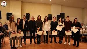 Βράβευση μαθητών στο δήμο Βέλου Βοχας