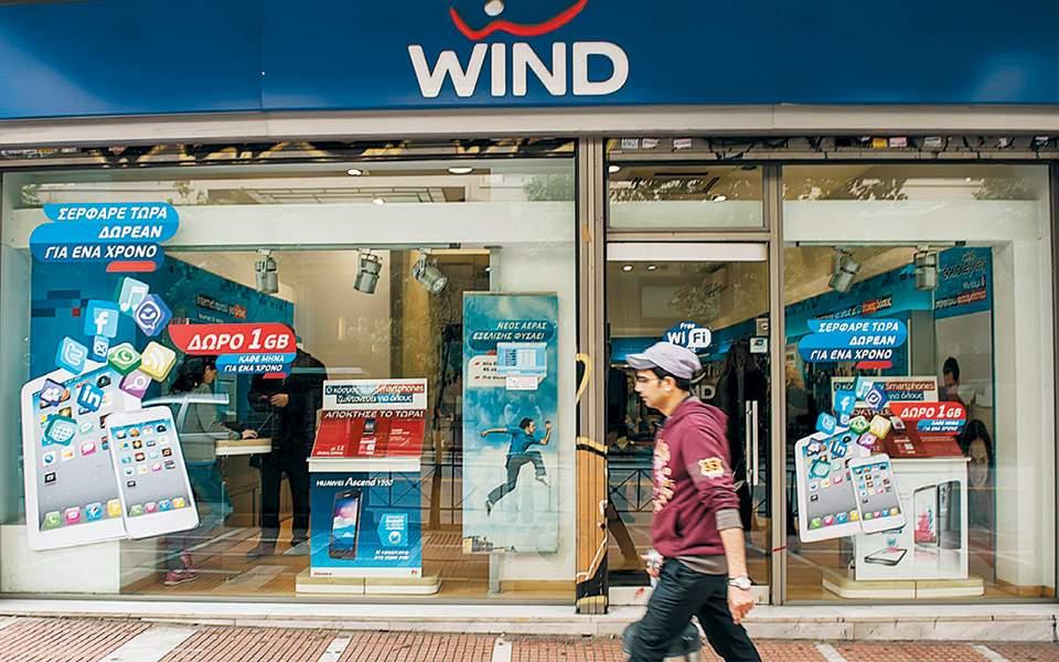 Εντονο επενδυτικό ενδιαφέρον για την εξαγορά της Wind