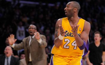 To συγκινητικό βίντεο του NBA για τον Κόμπι Μπράιαντ