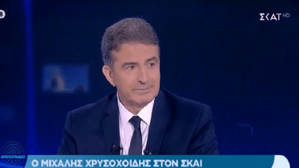 Χρυσοχοΐδης: Σύντομα νομοθετική πρωτοβουλία για τον Ρουβίκωνα