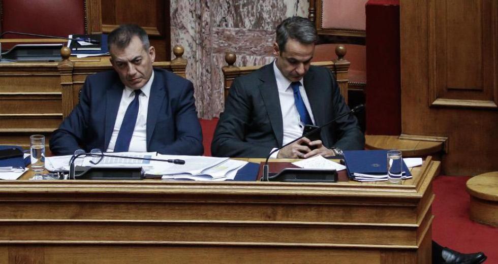 Καταργείται η τηλεκατάρτιση για τους επιστήμονες με απόφαση Μητσοτάκη. Την ενίσχυση των 600 ευρώ για τον μήνα Απρίλιο θα τη λάβουν χωρίς προϋποθέσεις.