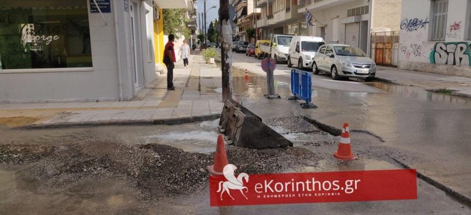 Τώρα: Τα συνεργεία του εργολάβου του ΟΤΕ έσπασαν τον αγωγό της ύδρευσης