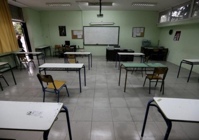 Τα δύο προβλήματα με την κάμερα στις τάξεις
