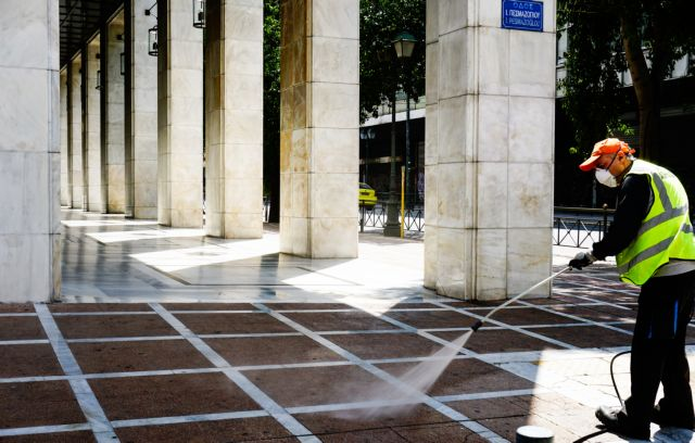 Πώς πρέπει να γίνεται από Δευτέρα η απολύμανση σε δημόσιους και ιδιωτικούς χώρους