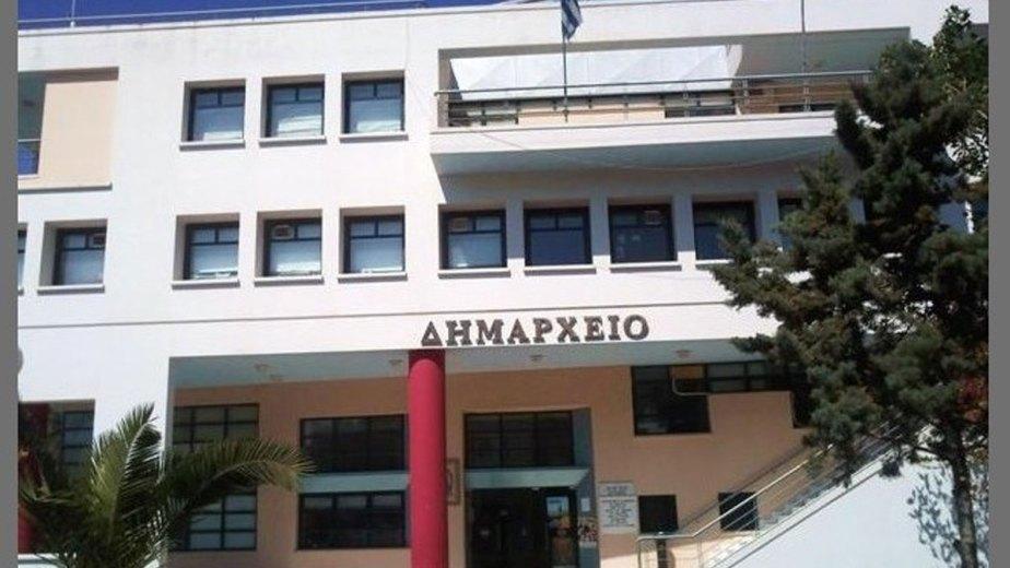 Δείτε στο eKorinthos. Ποιοι σύλλογοι επιδοτήθηκαν στο Δήμο Κορινθίων