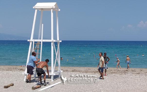 """Παραλία """"Καλάμια"""" σήμερα: Αναβάθμιση. Ολοταχώς για την γαλάζια σημαία!"""