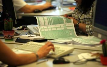 Φορολογική δήλωση 2020: Πώς θα διορθώσετε τα στοιχεία σας
