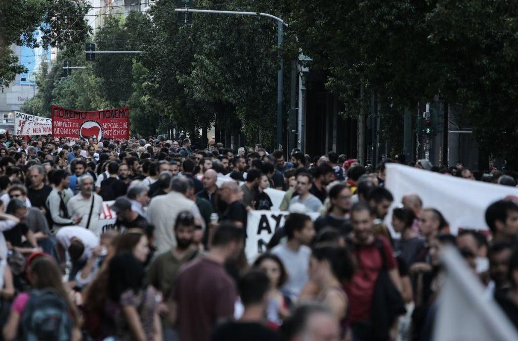 Για το νομοσχέδιο για τις διαδηλώσεις