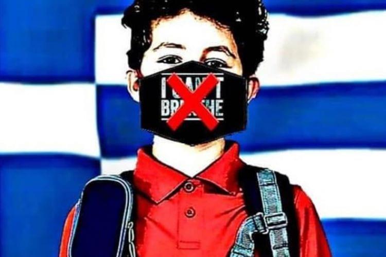 Σοκ: Η περίεργη ιστορία του μεγαλύτερου γκρουπ του facebook κατά της χρήσης μάσκας από μαθητές στα σχολεία