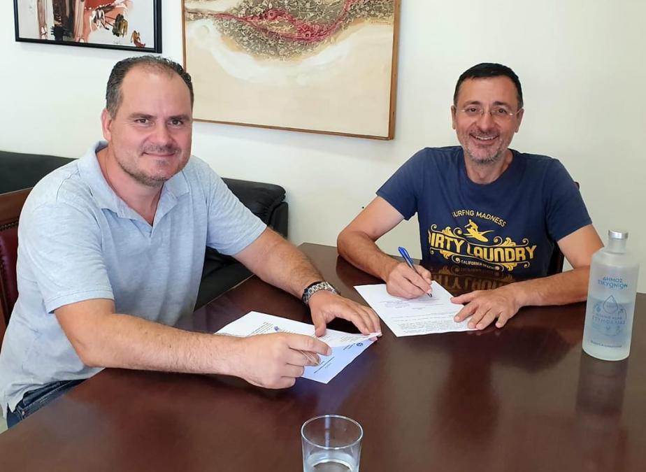 Αντικατάσταση δικτύων  ύδρευσης στο δήμο Σικυωνίων