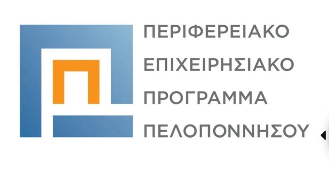 Πρόσκληση 3,7 εκ. ευρώ για ενίσχυση πολύ μικρών και μικρών επιχειρήσεων