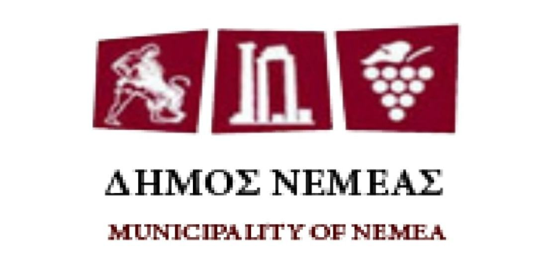 """Δε θα διεξάγει ο Δήμος Νεμέας εκδηλώσεις στα πλαίσια των """"Μεγάλων μερών της Νεμέας"""""""
