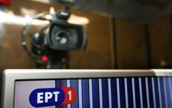 Πρόγραμμα της ΕΡΤ «χτύπησε» ρεκόρ τηλεθέασης αγγίζοντας το 32%
