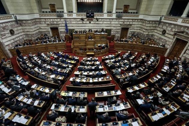 Κυρώνονται σήμερα από τηΒουλή οι συμφωνίες οριοθέτησης ΑΟΖ μεΑίγυπτο και Ιταλία
