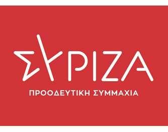 Η Οργάνωση Μελών ΣΥΡΙΖΑ-ΠΣ Κορίνθου για την επίσκεψη Κεραμεως