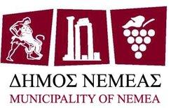 Αναστολή λειτουργίας σχολικών μονάδων Δήμου Νεμέας