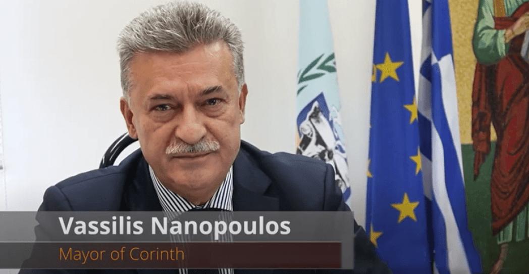 Η Κόρινθος στο Παγκόσμιο Δίκτυο «Learning Cities»