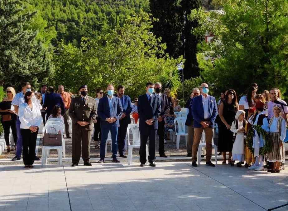 Εορτασμός Επετείου της Μάχης της Περαχώρας (video-φώτο)