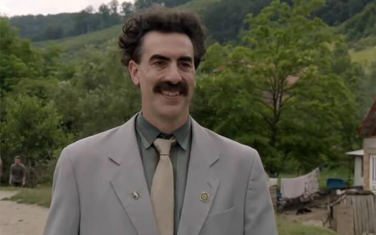 Ο Borat επιστρέφει για να τρομοκρατήσει την «Χώρα των Γιάνκηδων»