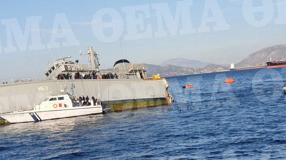 Θρίλερ με πλοίο του Πολεμικού Ναυτικού: Συγκρούστηκε και έχει πάρει κλίση έξω από το λιμάνι του Πειραιά