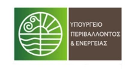 «Δίχτυ προστασίας» στα προστατευόμενα είδη και τους τύπους οικοτόπων της χώρας