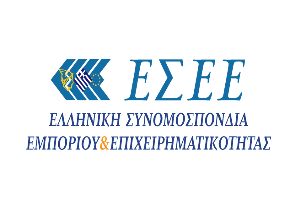 Διευκρινίσεις από την Ενωση Ελληνικών Τραπεζών για την αναστολή των προθεσμιών λήξης των τραπεζικών επιταγών