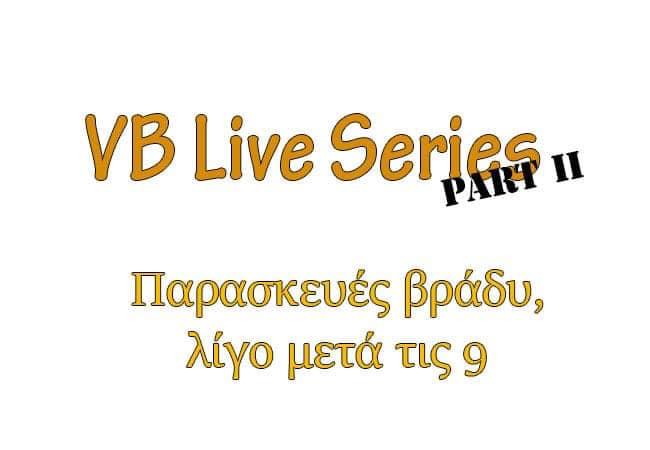 Τελευταίο VB Live του 2020 απόψε στις 9 μ.μ.