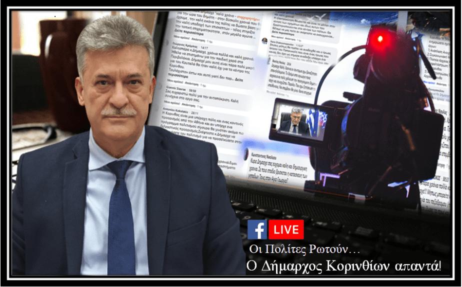 Β.Νανόπουλος: «από κοινού να διαμορφώσουμε το μέλλον του δήμου μας»